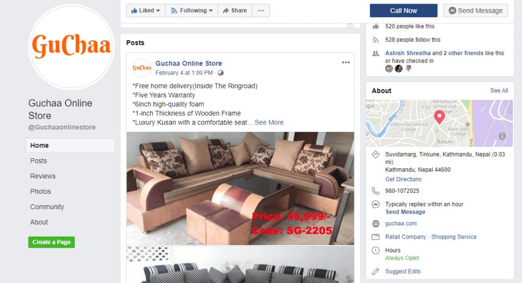 guchaa online store